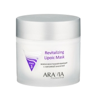 Фото Aravia Professional Revitalizing Lipoic Mask- Аравия Профешинал Ревитализинг Липоик Маска восстанавливающая с липоевой кислотой, 300 мл